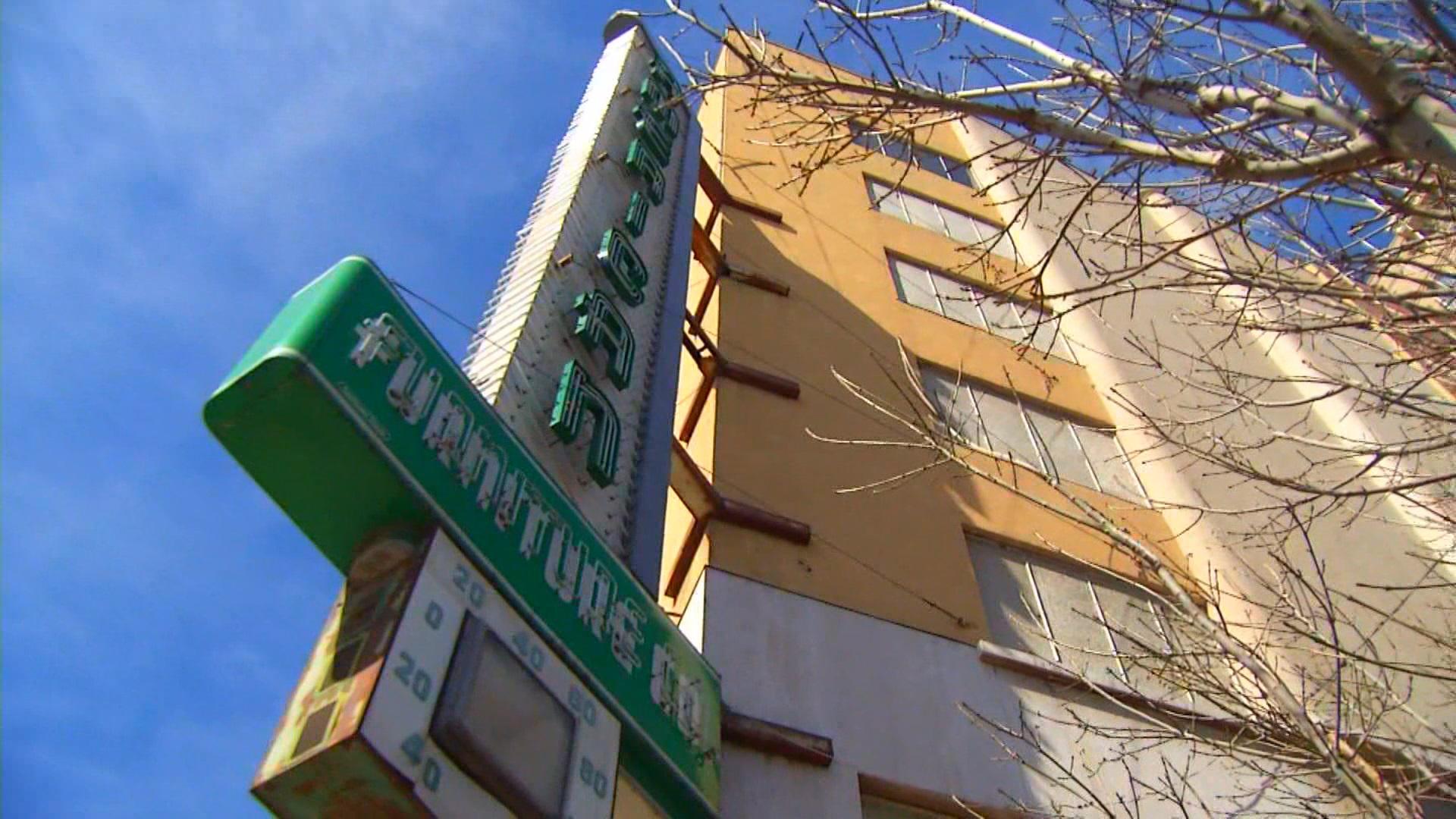 American Furniture Building_1526923981864.jpg.jpg