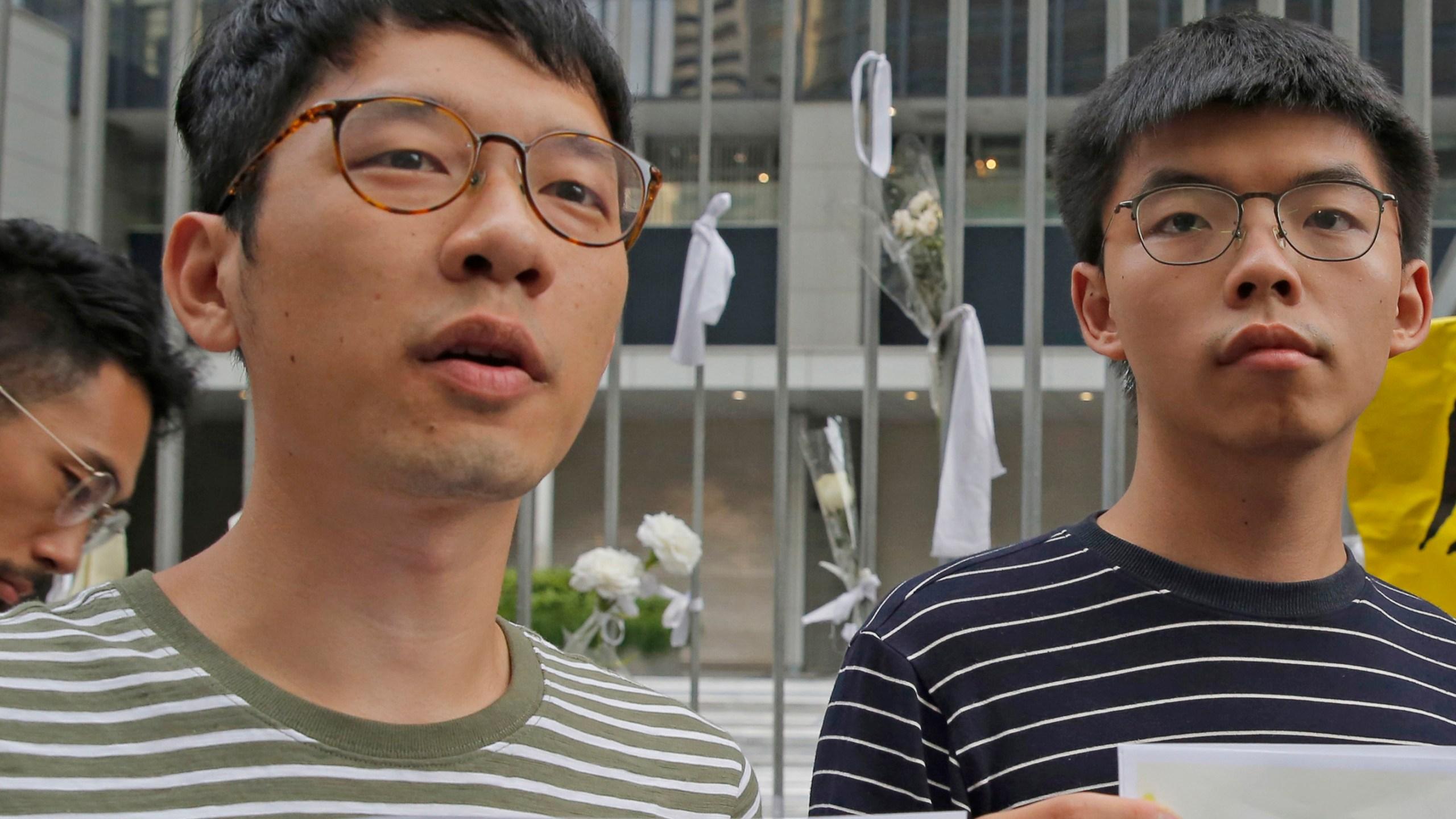 Agnes Chow, Joshua Wong, Nathan Law